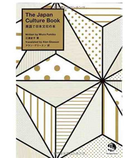 The Japan Culture Book (Edition bilingue japonais / anglais)