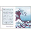 The Japan Culture Book (Edición bilingüe japonés-inglés)