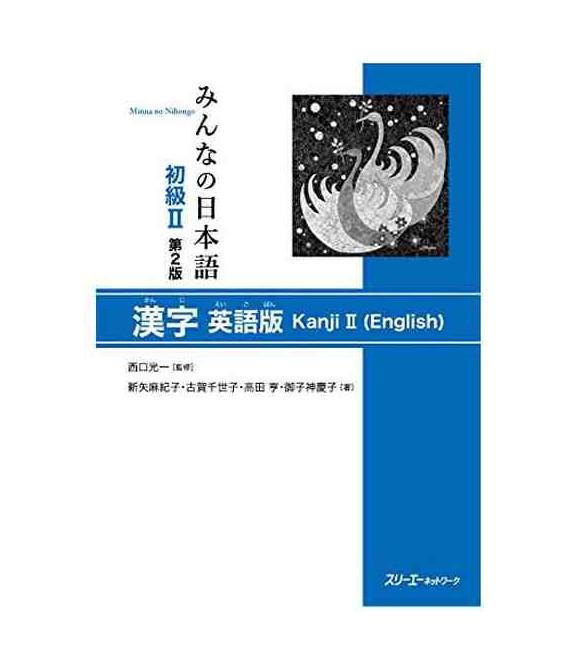 Minna no Nihongo Élémentaire 2 - Livre de Kanji en anglais (Shokyu 2 - Kanji Eigo Ban) 2ème édition