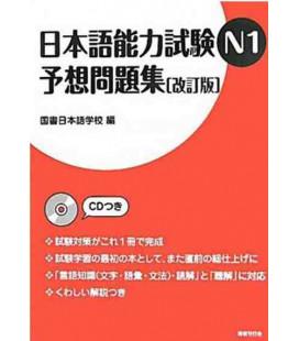 Nihongo Noryoku Shiken N1 Yoso Mondaishu (CD inclus) - Examens blancs / Simulateur JLPT 1- Edition révisée