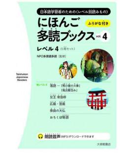Nihongo Tadoku Books Vol.4 - Taishukan Japanese Graded Readers 4 (Téléchargement des fichiers audio en ligne)