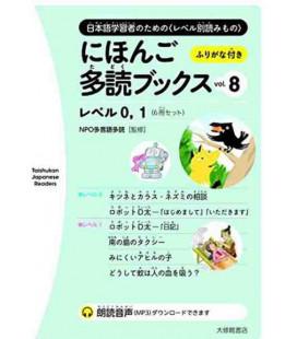 Nihongo Tadoku Books Vol.8 - Taishukan Japanese Graded Readers 8 (avec téléchargement des audios en ligne)