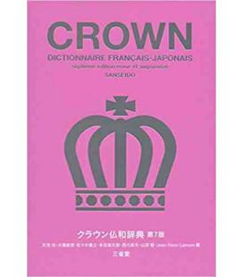 Dictionnaire Français / Japonais Crown (Septième édition revue et augmentée)