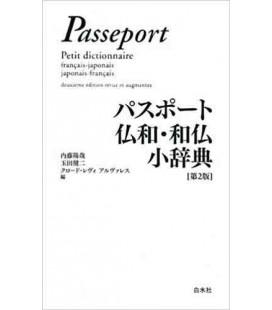 Passeport Petit dictionnaire Français-Japonais / Japonais-Français