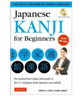 Japanese Kanji for Beginners - JLPT N5 + N4 (Free CD-ROM Included)