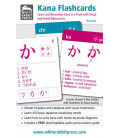 New Kana Flashcards (Revised) - Learn and Remember Kana in a Flash with Visual and Verbal Mnemonics