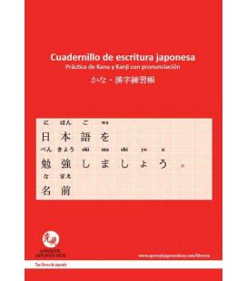 Cahier d'écriture japonaise - Pratique des Kanjis avec espace pour la prononciation (pack 5 uni.)