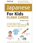 Tuttle Japanese for Kids Flash Cards Kit (contient un CD audio)