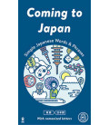 Coming to Japan - Simple Japanese Words & Phrases (With romanized letters)- Audio download