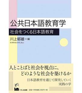 Enseignement public du Japonais