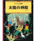 Le temple du Soleil (Les aventures de Tintin en japonais)