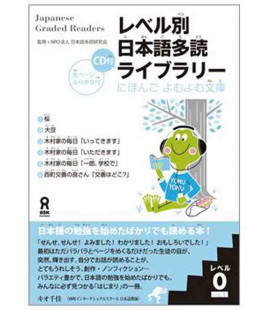 Japanese Graded Readers, Level 0 - Volume 1 (CD inclus)