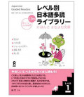 Japanese Graded Readers, Level 1 - Volume 1 (CD inclus)