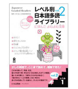 Japanese Graded Readers, Level 1 - Volume 2 (CD inclus)