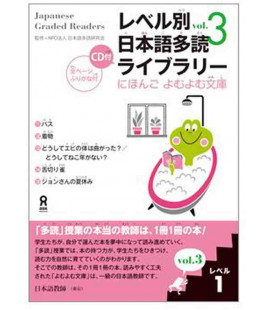 Japanese Graded Readers, Level 1 - Volume 3 (CD inclus)