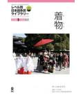 Japanese Graded Readers, Level 1 - Volume 3 (CD inclus)