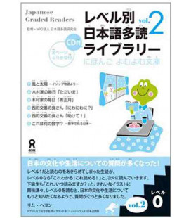 Japanese Graded Readers, Level 0 - Volume 2 (CD inclus)