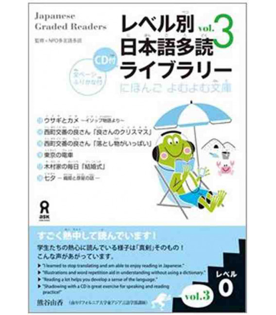 Japanese Graded Readers, Level 0 - Volume 3 (CD inclus)