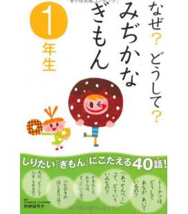 """Naze ? Doushite ? """"Curiosités"""" (Lectures - 1º année de primaire au Japon)"""