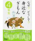 """Naze ? Doushite ? """"Curiosités"""" (Lectures - 4º année de primaire au Japon)"""