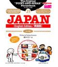 """""""Parler en montrant"""" : Le livre des phrases utiles - Version en anglais (Collection Japan nº 21)"""