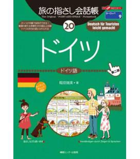 """""""Parler en montrant"""" : Le livre des phrases utiles - Version en allemand (Collection Japan 20)"""