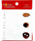 """Post-it japonais """"Nihongo flanshcards"""" - Wagashi (Pâtisseries japonaises)"""