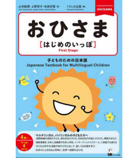 Ohisama - Firts Steps (Japanese Textbook for Multilingual Children) - For age 4 and up