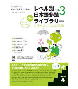 Japanese Graded Readers, Level 4 - Vol. 3 (CD inclus)