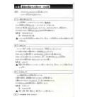 New Kanzen Master JLPT N2: Grammar
